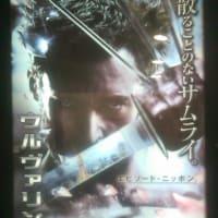 ウルヴァリン:SAMURAI
