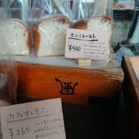 つなしまさんのランチとNasu&bread