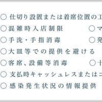 「おだわら梅丸商品券」本日より取扱開始!小田原魚河岸でん