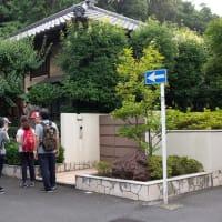 京急県立大学駅周辺