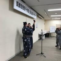 阿武松部屋千秋楽打上げパーティー
