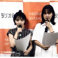 「ラジオ日本、カントリー・ガールズの只今ラジオ放送中!!」第227回 (8/18)