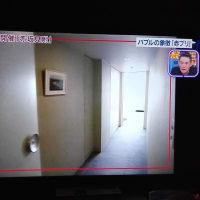 赤坂プリンスホテル:スイートルーム(アド街より)