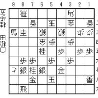 大山将棋問題集20210919