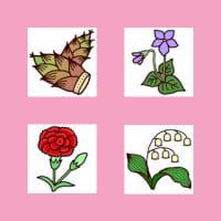 「春の花・植物2」(花・植物/ミニカット)