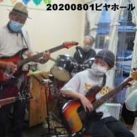 20200803 カフェOTTO通信 街角ライブ