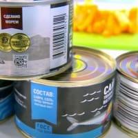 ドブロフロート サンマ缶の偽造製品が大量に出回っていると訴える ニシン使用