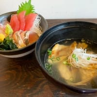 本日限定!「真鯛の潮汁」海鮮丼屋 小田原 海舟 本店