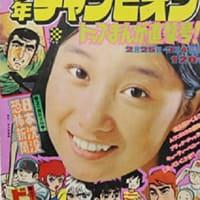 「週刊少年チャンピオン」の連載漫画で一番好きな作品