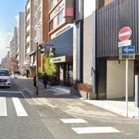 京都市東山区 三条京阪駅周辺 事業用土地売り情報