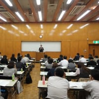倉敷法人学校、ご参加、ありがとうございます。