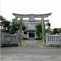 阿波徳島藩にあった豊国神社 -江戸時代最大の謎ー