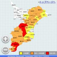 千葉県の大規模停電 part.2