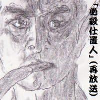 愛知県版の「GoToトラブル?」は、非常にわかりにくいーー;;