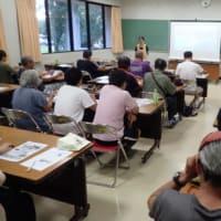 22日(木)、ヘリ基地反対協主催の学習会で「辺野古新基地建設事業の現状と課題(今、沖縄県に頑張ってほしいこと)」と題して講演
