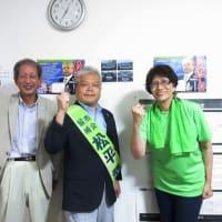松平要候補応援で終日 東大阪市議選