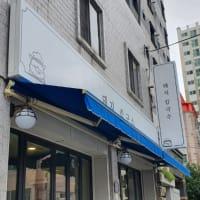 きのこの釜山ライフ 釜山市役所近くの美味しい店 テジカルグクス