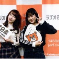 「ラジオ日本、カントリー・ガールズの只今ラジオ放送中!!」第242回 (12/1)