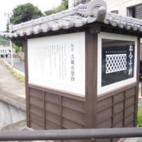 宇土半島一周(ウトイチ)№21