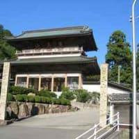 八十八番札所「大窪寺」