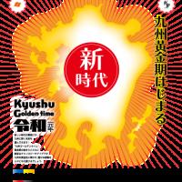 【映画】美女と野獣(映画鑑賞記録棚卸75)…松嶋菜々子とドーベルマンの話も付加