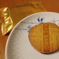 羽田で買ったチョコレート マジドカカオ@東京