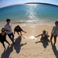【珊瑚が綺麗な島🌊】宮古島 ゲストハウス Hanahana ヘルパー 募集