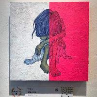 ART COCKTAIL で個展します!