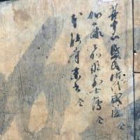 本能寺の一番槍「安田源右衛門」の記録見つかる