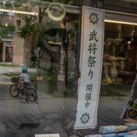 長浜・黒壁スクエア散策(5)