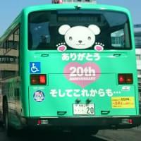 ジェイ・アール北海道バス(JHB)の情報・車両表トップページ
