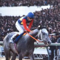 グランプリ有馬記念ポスター あなたと、走る。 僕は君と走る❗️