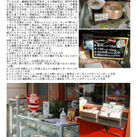 中華街を案内した記録をまとめてみました 記録(読売カルチャー) 中華街楽しむ・知る講座-14回 元町の裏通りを散策、南門から中華街