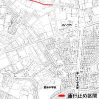 八千代市台風15号の被害 「大雨による一部通行止め」