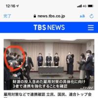【宮崎信行】TBSニュースに映りました!