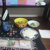 庵-あん- 備前雄町 特別純米酒 無濾過生原酒