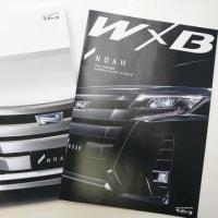 【ご成約御礼!】お得意様より新車「ノア WxBⅡ」をご成約頂きました!