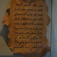アルジェリア西部都市と、西サハラ大砂丘帯を行く <3> トレムセンを歩く Ⅰ