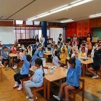 10月24日 聖マリア幼稚園で、日本茶教室
