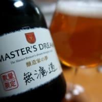 買ったお酒が没収されました@上海