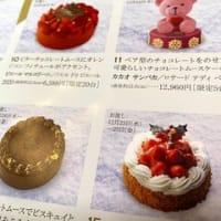 食べたい。