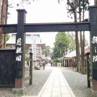 山梨県の「船山温泉」&「身延山」に行ってきました☆