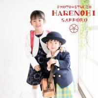 3/28 兄弟姉妹一緒に入学・入園写真撮影♫ 札幌写真館フォトスタジオハレノヒ