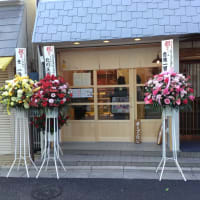「アニバーサリーセット」販売も 用賀の「珈琲とドーナツ ふわもち邸」が1周年