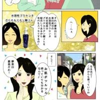 医薬部外品【夢美白】で今すぐ始める!!完璧美肌ケア