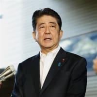 日朝首脳会談は、参院選の後!!