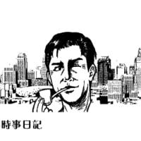 【転載】余命3年時事日記 2445 注文用フォーマット