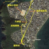 光市 室積海岸沿いの史跡巡りウォーキング(1/x)