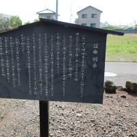 2019GW貧乏旅@御穂神社