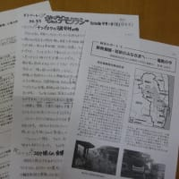10月22日(木)のじゅごん茶話会の報告です